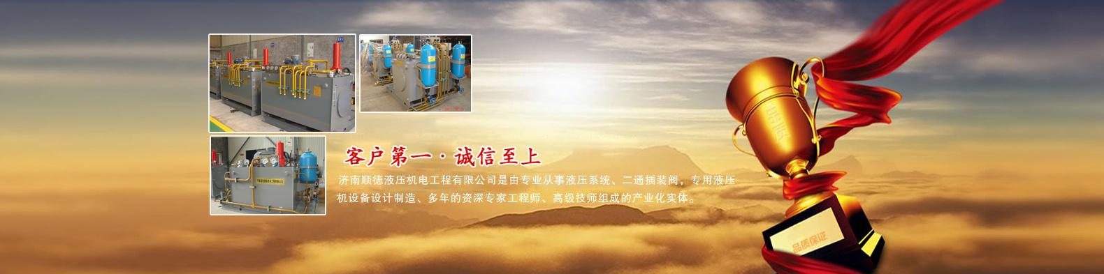 快锻压机系统,彩钢板生产线液压系统